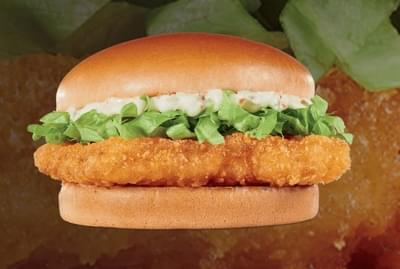 Jack in the Box Fish Sandwich Nutrition Facts