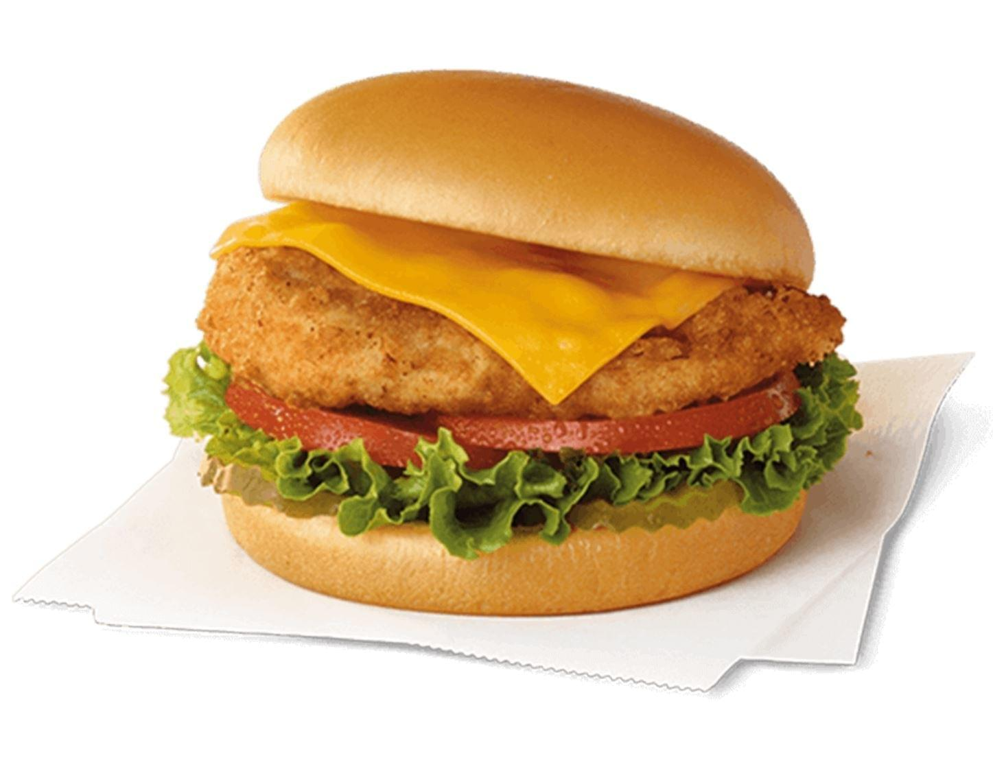 Chick-fil-A Chicken Deluxe Sandwich Nutrition Facts