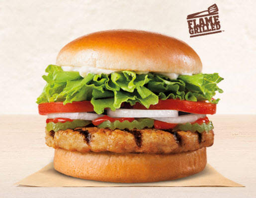 recipe: burger king veggie burger nutrition facts [14]